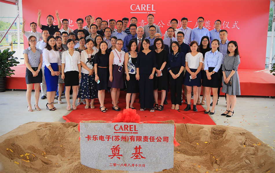 CAREL: cornerstone laid for the new plant in China
